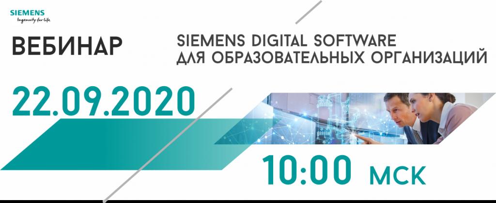 Webinar Siemens